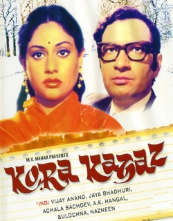 Kora Kagaz (1974) - Hindi
