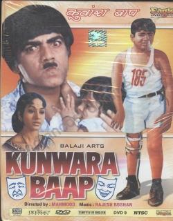 Kunwara Baap (1974) - Hindi