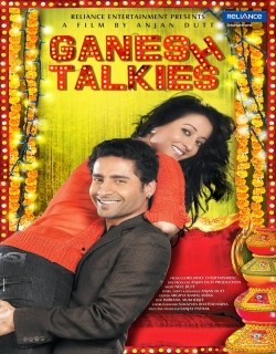 Ganesh Talkies Movie Poster
