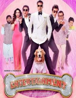 Entertainment (2014) - Hindi
