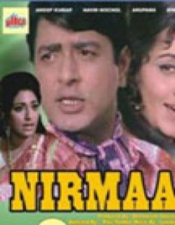 Nirmaan (1974)