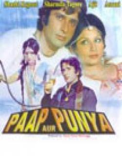 Paap Aur Punya (1974)