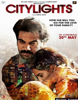 Citylights (2014)