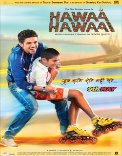 Hawaa Hawaai (2014) Movie Trailer