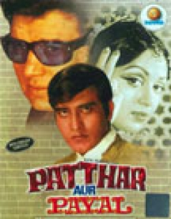 Patthar Aur Payal (1974) - Hindi