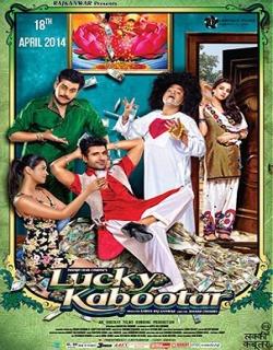 Lucky Kabootar (2014) - Hindi