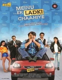 Meinu Ek Ladki Chaahiye (2014) - Hindi