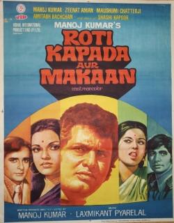 Roti Kapada Aur Makaan (1974) - Hindi