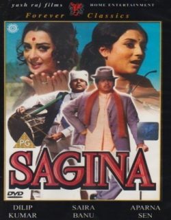 Sagina (1974) - Hindi