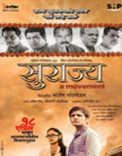 Surajya (2014) - Marathi