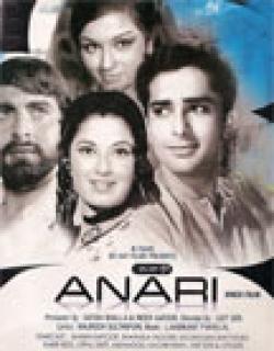 Anari (1975)