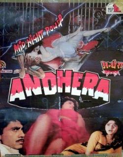 Andhera (1975)