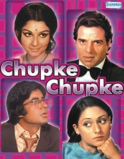 Chupke Chupke (1975)
