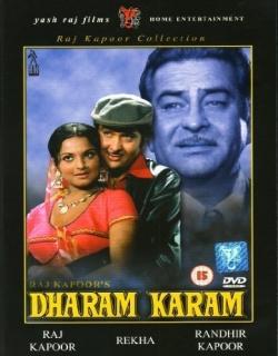 Dharam Karam (1975) - Hindi