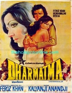 Dharmatma (1975) - Hindi