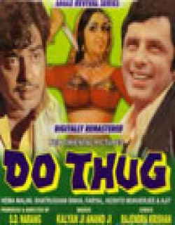 Do Thug (1975) - Hindi