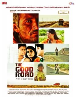 The Good Road (2013) - Gujarati