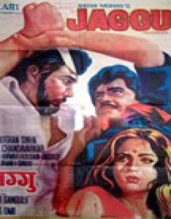 Jaggu (1975) - Hindi