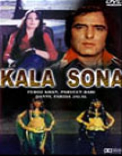 Kala Sona (1975) - Hindi