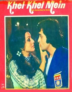 Khel Khel Mein (1975) - Hindi