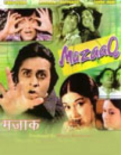 Mazaaq (1975) - Hindi