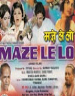 Maze Le Lo (1975) - Hindi