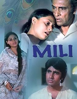 Mili (1975) - Hindi