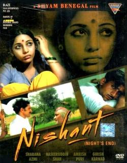 Nishant (1975)