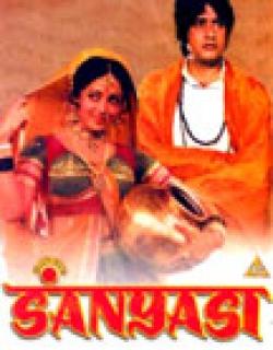Sanyasi (1975) - Hindi