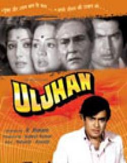 Uljhan (1975) - Hindi