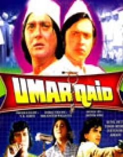 Umar Qaid (1975) - Hindi