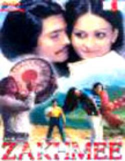 Zakhmee (1975) - Hindi