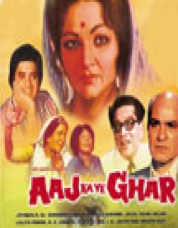 Aaj Ka Ye Ghar (1976) - Hindi