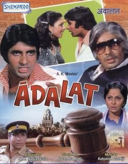 Adalat (1977)