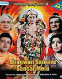 Bhagwan Samaye Sansar Mein (1976) - Hindi