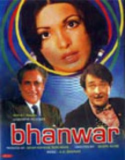 Bhanwar (1976)