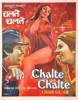 Chalte Chalte (1976) - Hindi