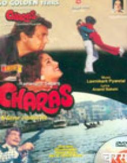 Charas (1976) - Hindi