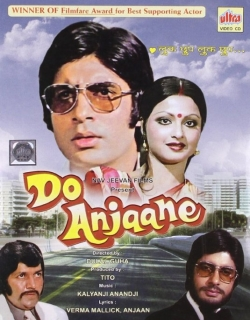 Do Anjaane (1976) - Hindi