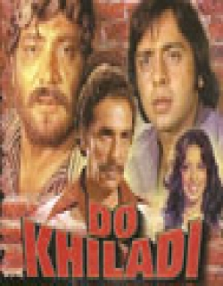 Do Khiladi (1976) - Hindi