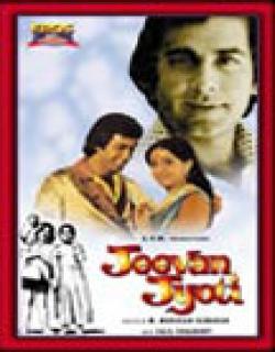 Jeevan Jyoti (1976) - Hindi
