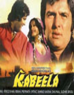 Kabeela (1976) - Hindi