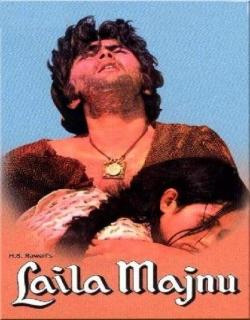 Laila Majnu (1976) - Hindi