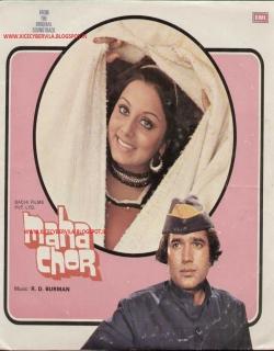 Maha Chor (1976)