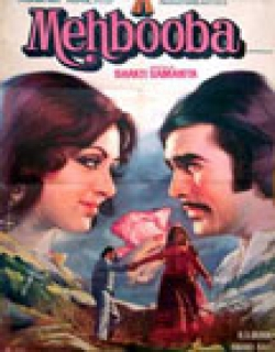 Mehbooba (1976) - Hindi