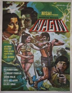 Nagin (1976) - Hindi
