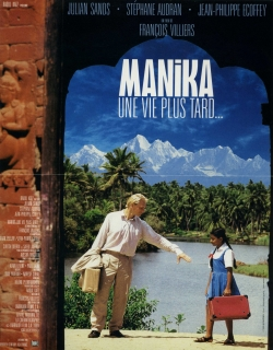 Manika (1986) First Look Poster