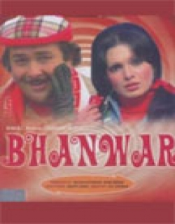 Rangila Ratan (1976)