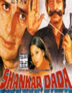 Shankar Dada (1976) - Hindi