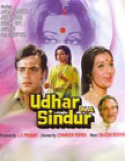 Udhar Ka Sindur (1976) - Hindi